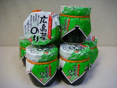 広島菜のり